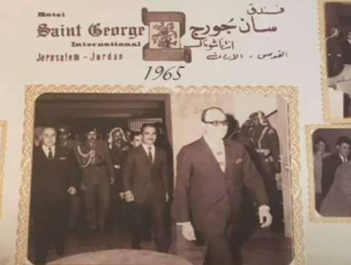 افتتاح فندق سان جورج