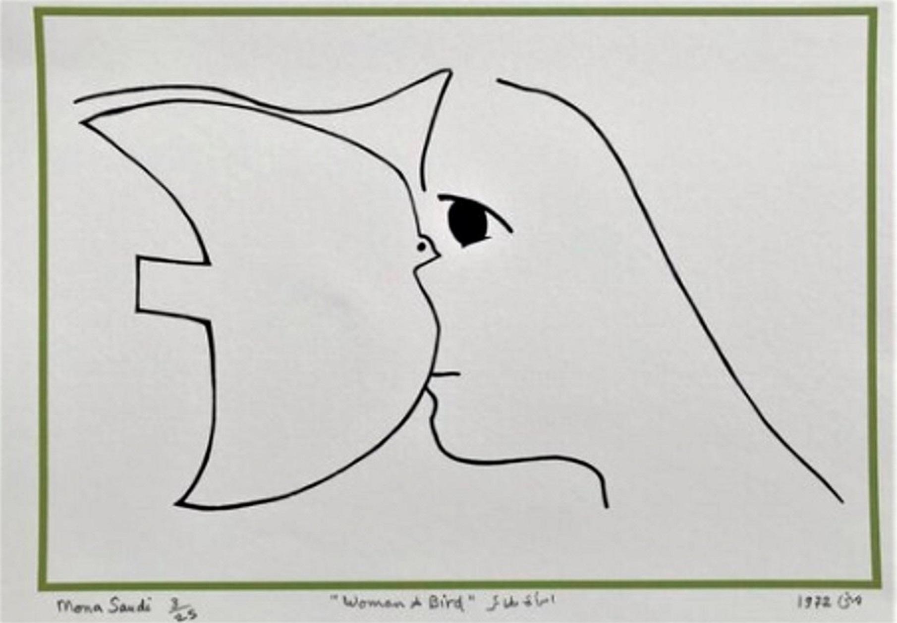 (عمل للفنانة الأردنية منى السعودي، من المعرض)