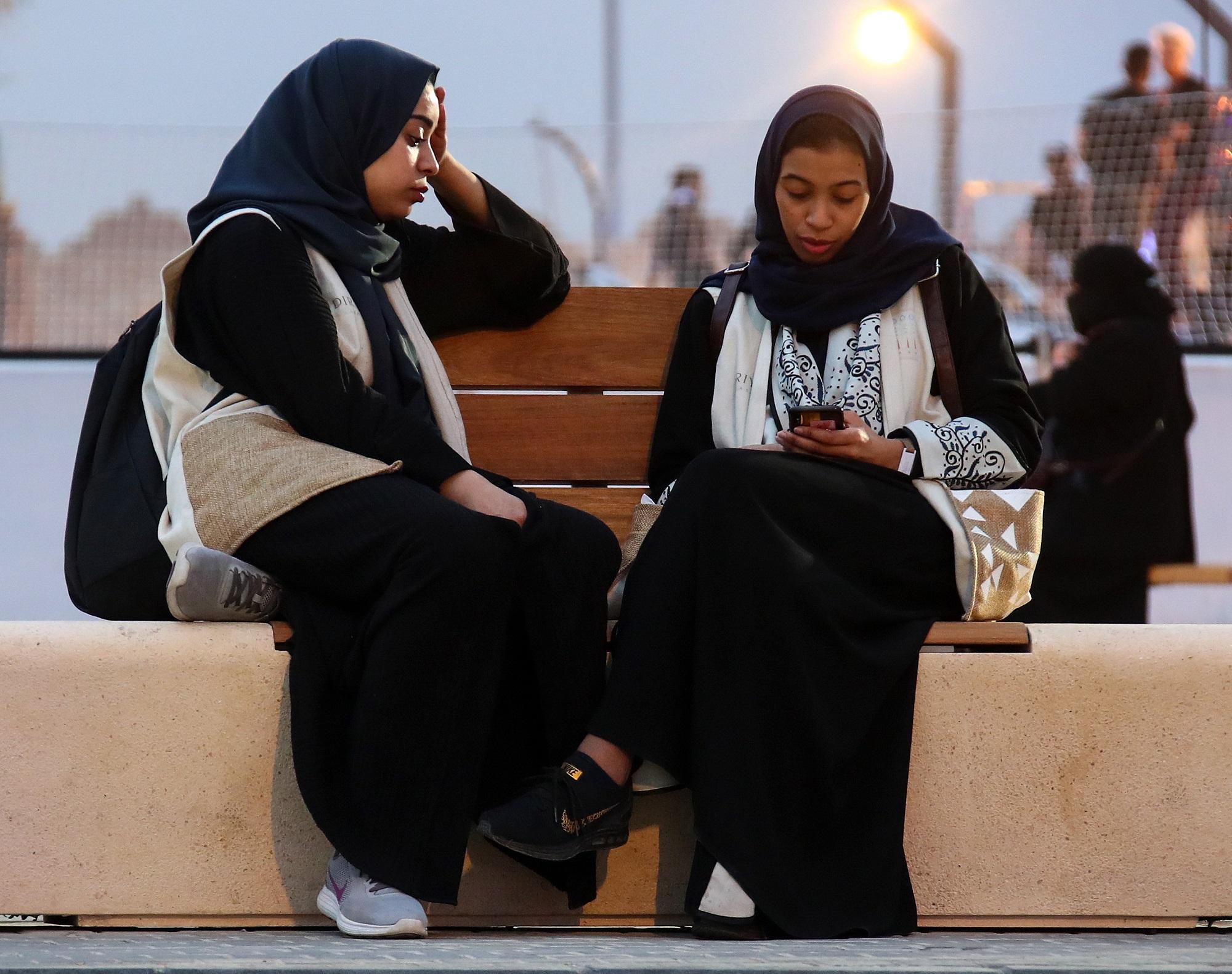 تحقيق أبناء السعوديات3- Getty