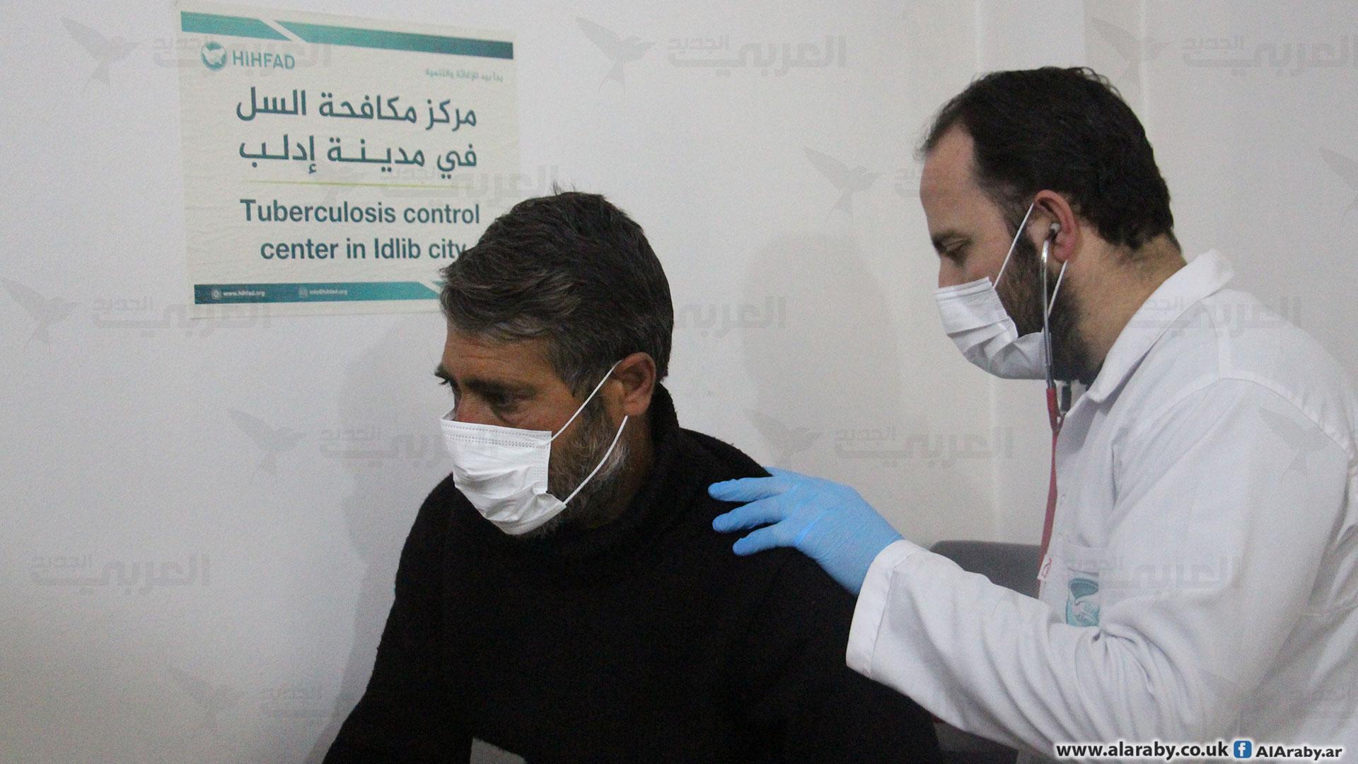 مرض السل في الشمال السوري 2 (العربي الجديد)