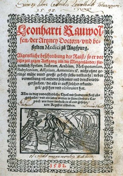 غلاف رحلة راوؤلف الصادر عام 1582 (عن ويكيبيديا)