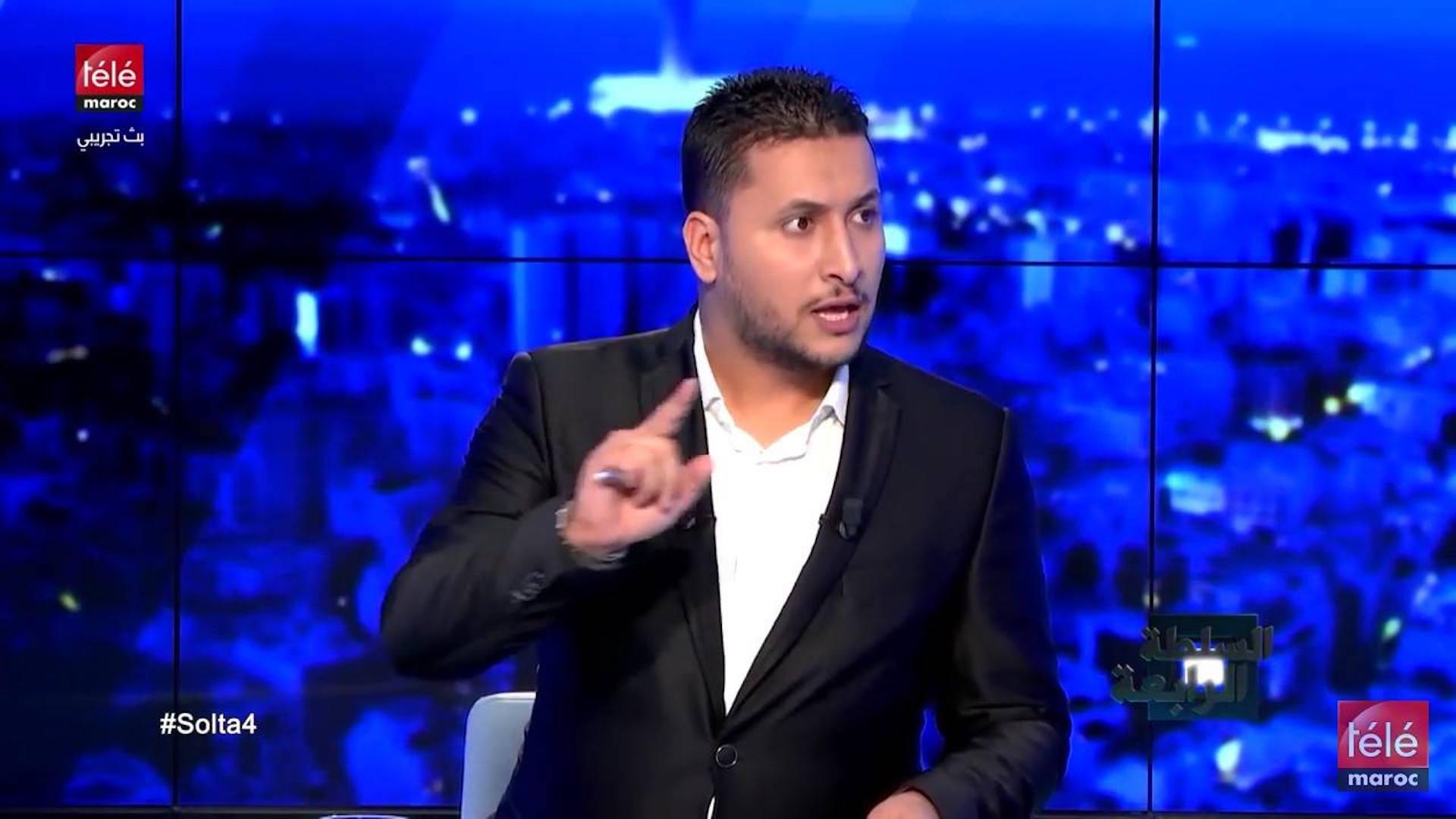تردد قناة tele maroc الجديدة على النايل سات