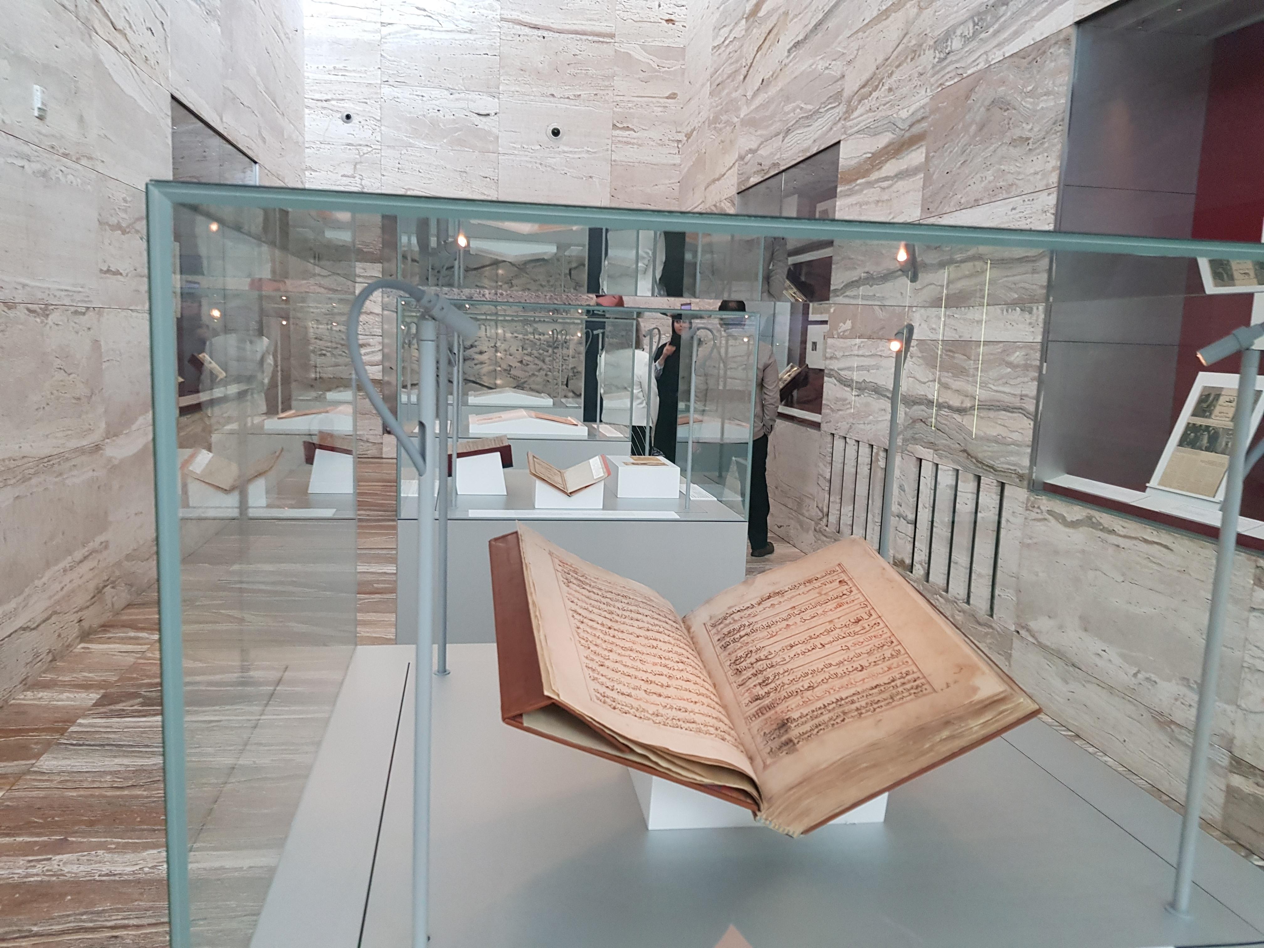مخطوط قرآني في المكتبة التراثية