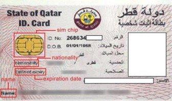 قطر تعديل بنظام إقامات الوافدين