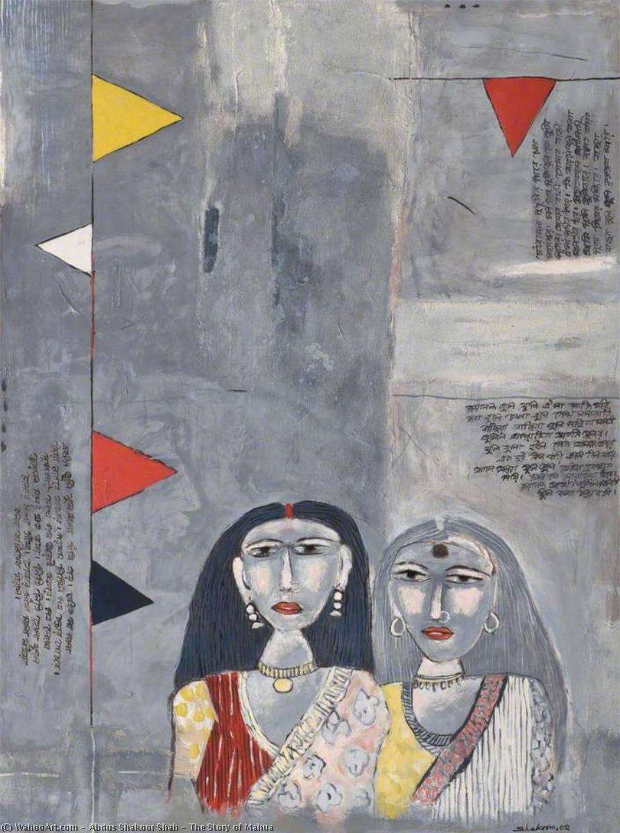 الفنان عبد الشكور شاه من بنغلادش