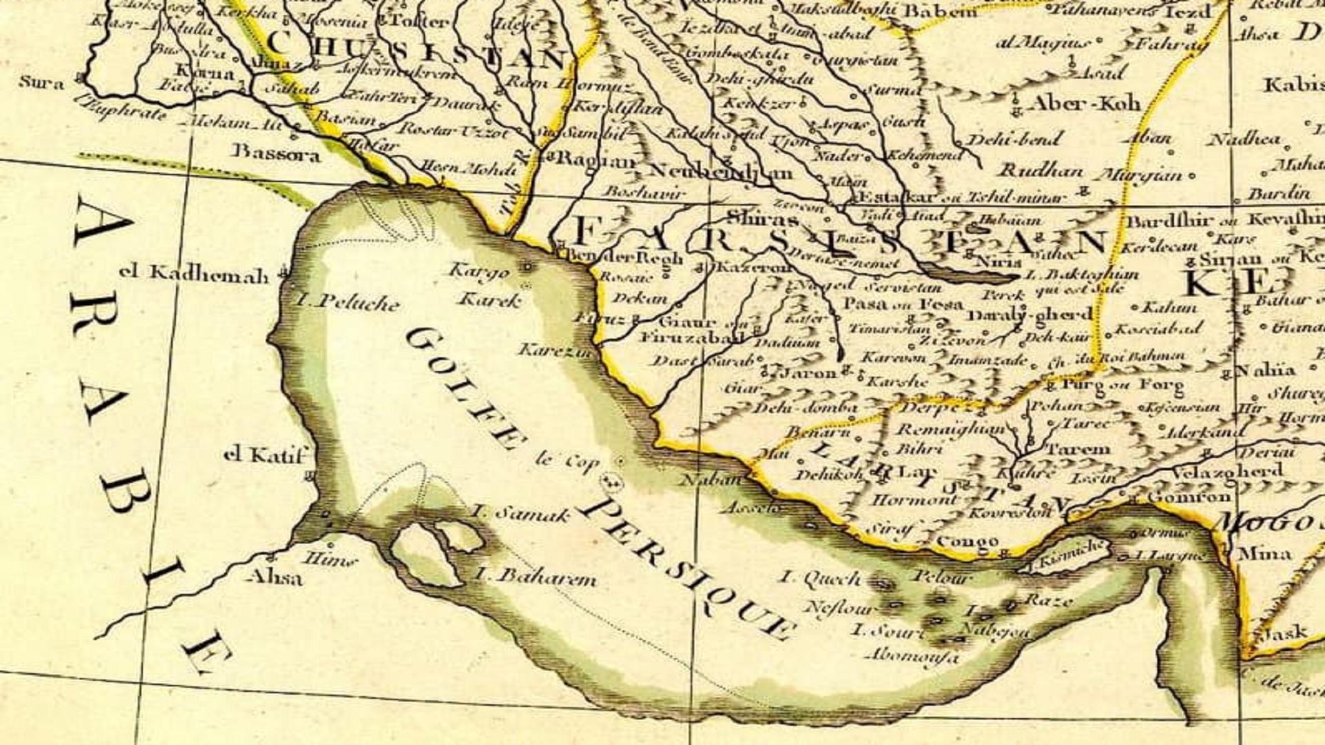 خرائط الخليج العربي خلال قرون ثلاثة