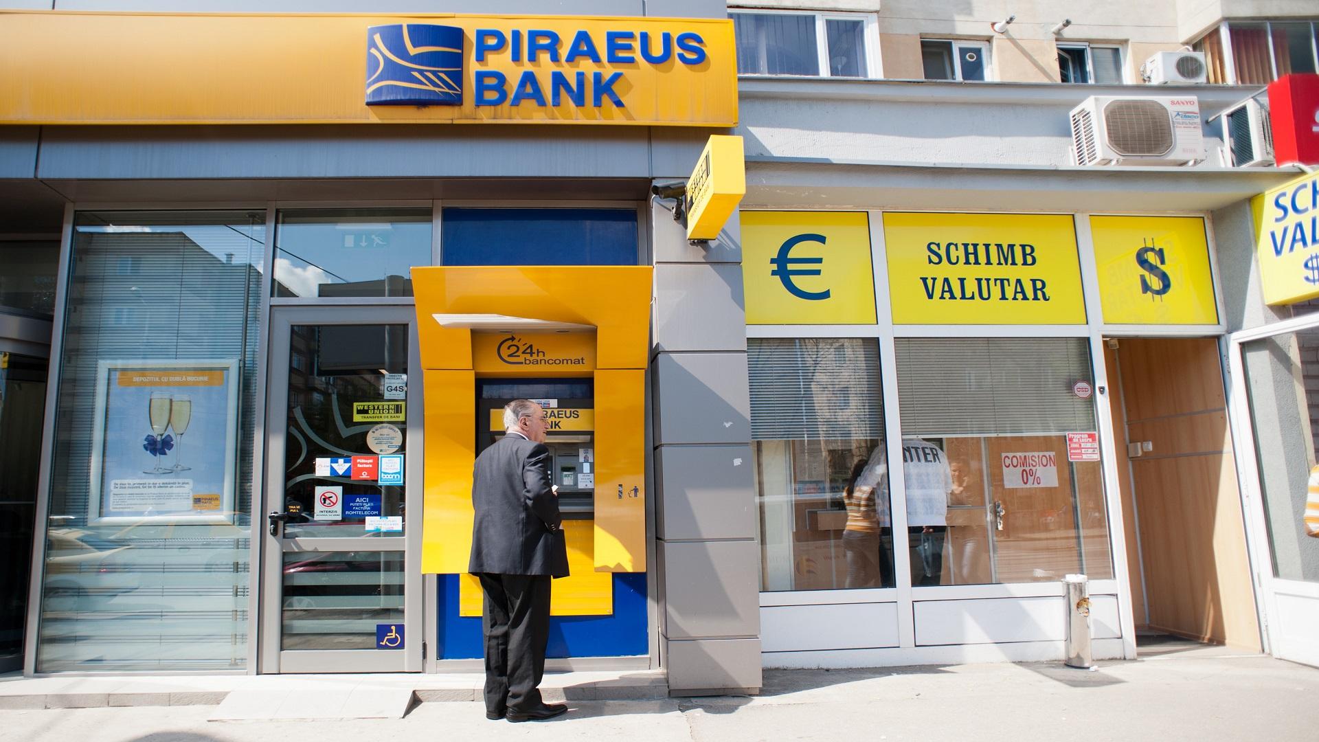 بنك بيريوس اليوناني يتخارج رسميا من مصر