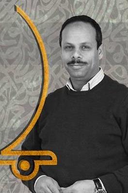 نصار منصور، مقطع من ملصق المحاضرة