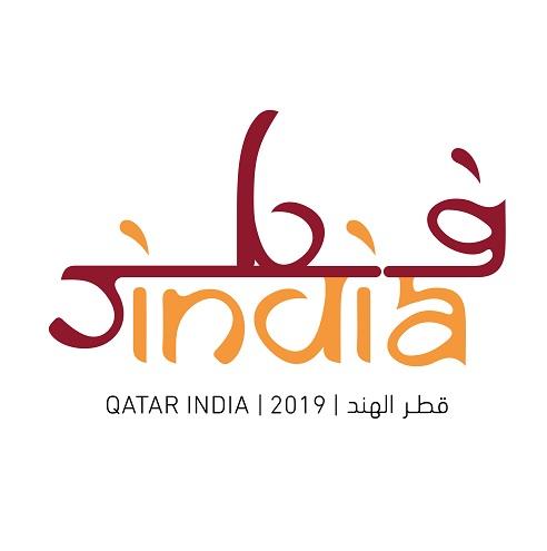 شعار العام الثقافي قطر - الهند