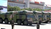 صواريخ صينية-Getty