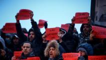 سياسة/مصريون يطالبون بوقف الإعدامات/(أونور كوبان/الأناضول)