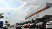 مطار أبها-فرانس برس