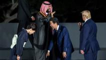 قمة العشرين/محمد بن سلمان/دونالد ترامب-توموهيرو أوسومي/فرانس برس