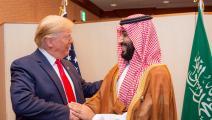 محمد بن سلمان/دونالد ترامب/بندر الجالود/الأناضول