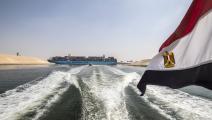 قناة السويس المصرية (خالد الدسوقي/فرانس برس)