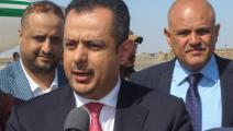 سياسة/معين عبدالملك/(صالح العبيدي/فرانس برس)