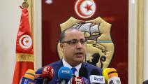 هشام المشيشي-أنيس ميلي/فرانس برس