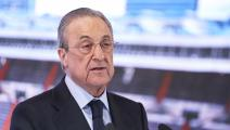 Real Madrid Unveil New Signing Reinier Jesus Carvalho