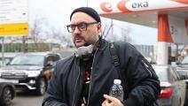 المخرج كيريل سيريبرينكوف - غيتي