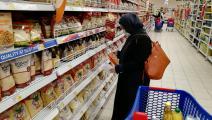 أسواق السعودية (فرانس برس)