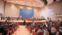 البرلمان العراقي - الأناضول