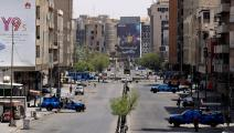 بغداد/العراق-مرتضى السوداني/الأناضول