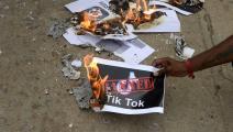 حرق تيك توك
