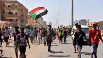 تظاهرة في السودان-عمر اردم/الأناضول