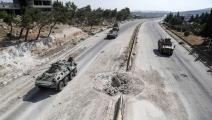 الدوريات الروسية التركية المشتركة في سورية-عمر حاج قدور/فرانس برس