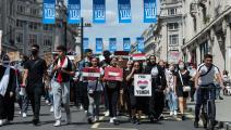 March Against War In Yemen In London Getty