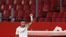 Sevilla FC v RCD Mallorca  - La Liga