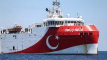 سفينة التنقيب التركية الريس عروج (الأناضول)