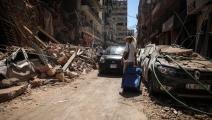 انفجار مرفأ بيروت-Getty