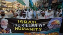 باكستان: تظاهرة رفضاَ لاتفاق الإمارات والاحتلال-فاروق نعيم/فرانس برس