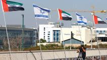 علم دولة الاحتلال/علم الإمارات-جاك غويز/فرانس برس
