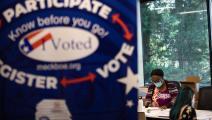 الانتخابات الرئاسية الأميركية-لوغان سيروس/فرانس برس