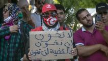 سياسة/رفض التطبيع في تونس/(ياسين غايدي/الأناضول)