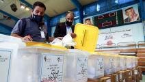 الانتخابات الأردنية-خليل مزرعاوي/فرانس برس