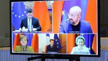 اجتماع قيادات الاتحاد الأوروبي والصين (الأناضول)