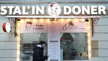 احتجاجات تغلق مطعم ستالين في موسكو - غيتي