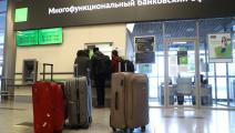 مطار فنوكوفو في موسكو (Getty)