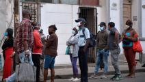 أسواق كوبا (فرانس برس)