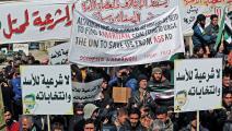 سياسة/انتخابات سورية/(عمر حاج قدور/فرانس برس)
