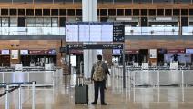 مطار برلين (فرانس برس)