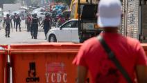 سياسة/احتجاجات ميانمار/(Getty)