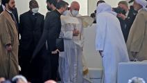 سياسة/البابا في مدينة أور الأثرية/(أحمد الربيعي/فرانس برس)