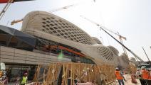 مركز الملك عبدالله للأعمال في الرياض (فرانس برس)
