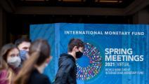 اجتماعات الربيع 2021 (فرانس برس)