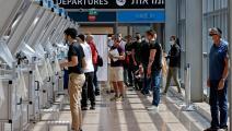 مطار بن غوريون في تل أبيب إسرائيل (فرانس برس)