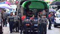 سياسة/احتجاجات ميانمار/(فرانس برس)